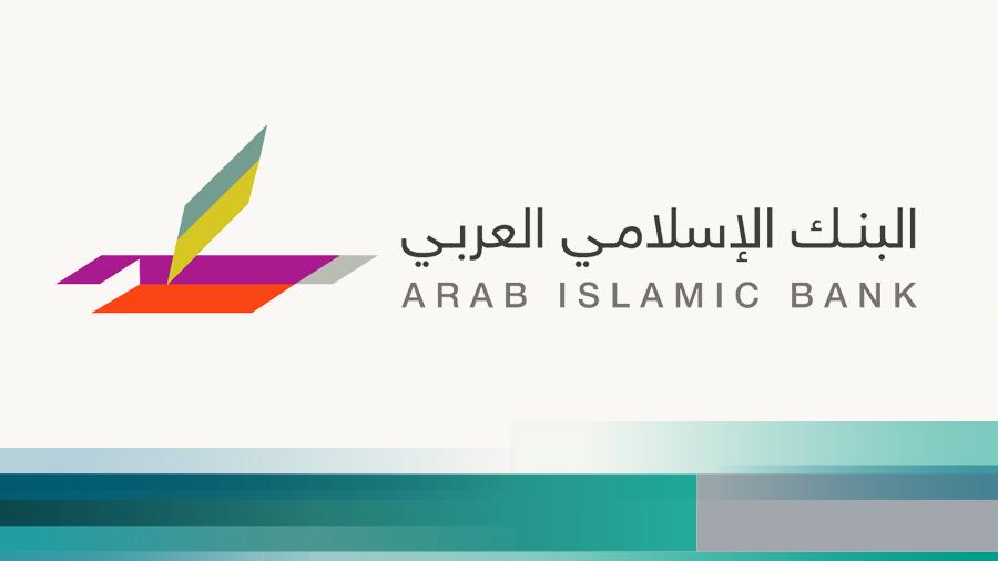 البنك الاسلامي العربي