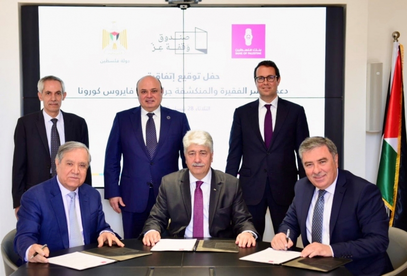 Bank of Palestine signs an agreement with the Ministry of Social Development and the Wakfet Izz Fund to provide assistance in the amount of one million Shekels for families exposed to the Coronavirus