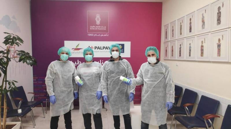 بنك فلسطين يعفي موظفاته الأمهات من العمل خلال فترة الطوارئ ويتخذ تدابير وإجراءات لضمان سلامة العملاء والموظفين