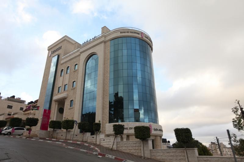 قفزة نوعية بالنتائج المالية لبنك فلسـطين في النصف الأول من العام 2016