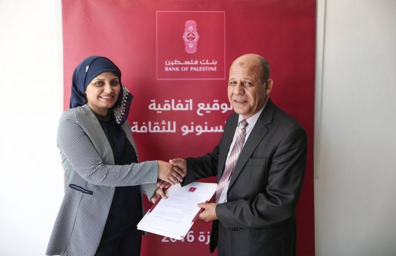 بنك فلسطين يتبرع بسيارة لجمعية الحق في الحياة