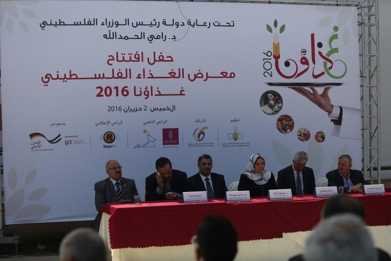 بنك فلسطين يقدم رعايته الذهبية لمعرض الغذاء الفلسطيني