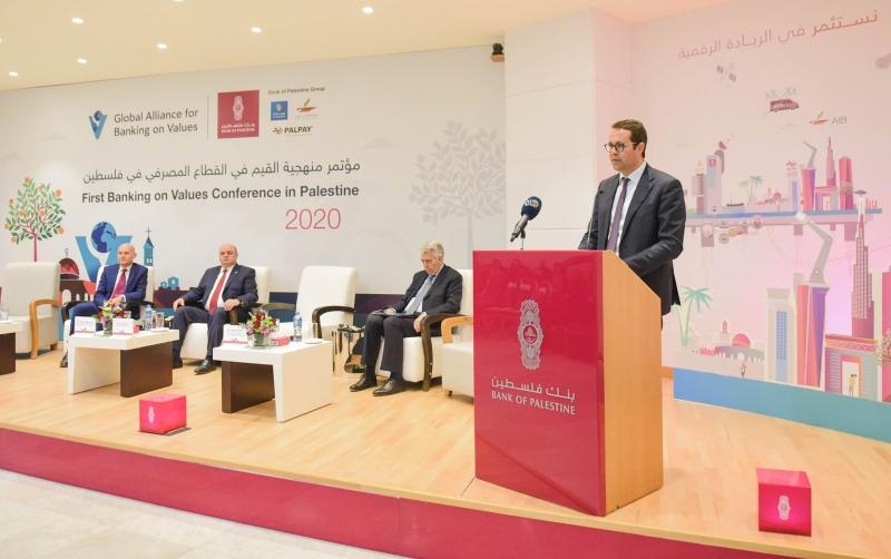 بنك فلسطين ينظم مؤتمراً حول منهجية القيم في العمل المصرفي بالشراكة مع التحالف العالمي للبنوك الملتزمة بالقيم