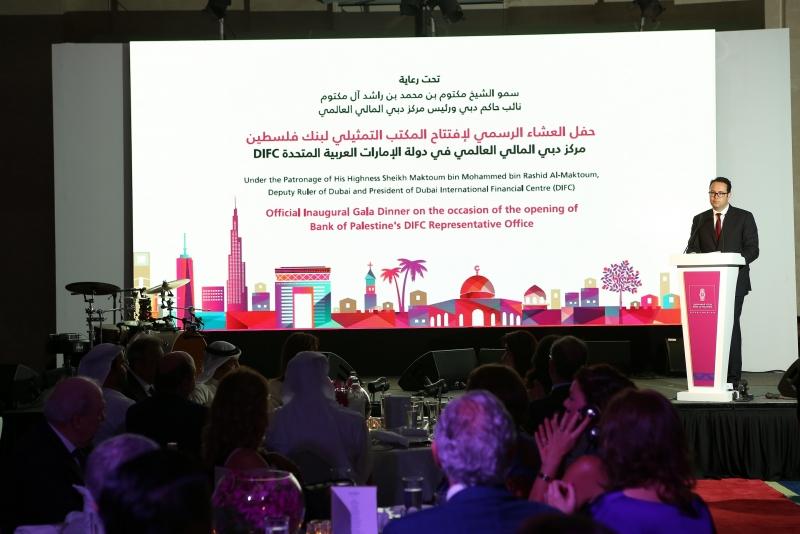 بنك فلسطين يعلن رسمياً تدشين أول مكتب تمثيلي خارج الوطن في مركز دبي المالي العالمي