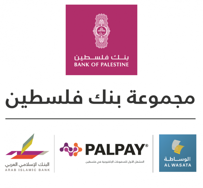 موظفو مجموعة بنك فلسطين يساهمون بـ 500 ألف شيكل لمساندة الجهود الحكومية المبذولة في مواجهة فيروس كورونا عبر صندوق