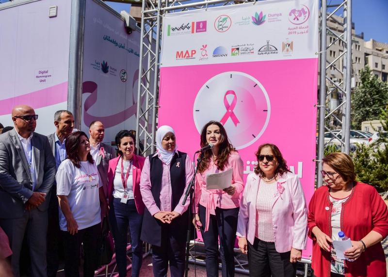 إتحاد لجان العمل الصحي وبلدية رام الله وبنك فلسطين يطلقون حملة أكتوبر للتوعية حول أهمية الكشف المبكر عن سرطان الثدي