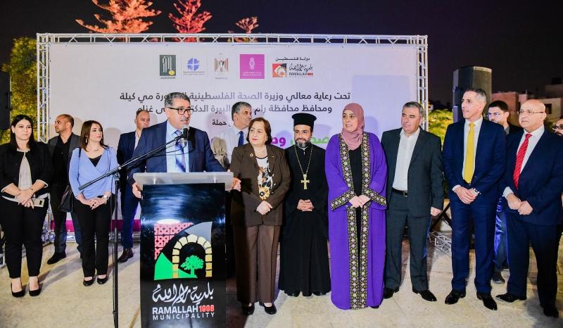 بنك فلسطين ومؤسسة جذور للإنماء الصحي والاجتماعي يطلقان حملة كبيرة تحت عنوان
