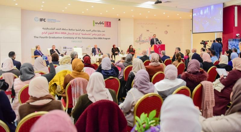 """بنك فلسطين يحتفل بتخريج الفوج الرابع من خريجات برنامج """"فلسطينية لإدارة الأعمال Mini MBA"""""""