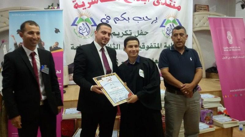 بنك فلسطين يقدم رعايته لتكريم 700 طالب وطالبة ضمن حفلات للمتفوقين في الثانوية العامة في عدد من المدن الفلسطينية