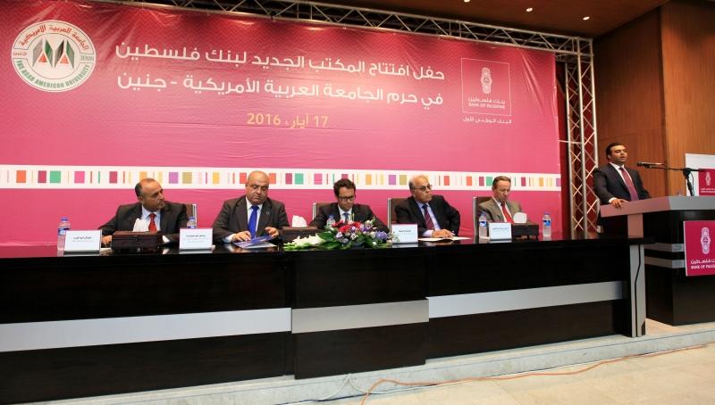 بنك فلسطين يحتفل بافتتاح مكتبه الجديد في الجامعة العربية الأمريكية بمدينة جنين