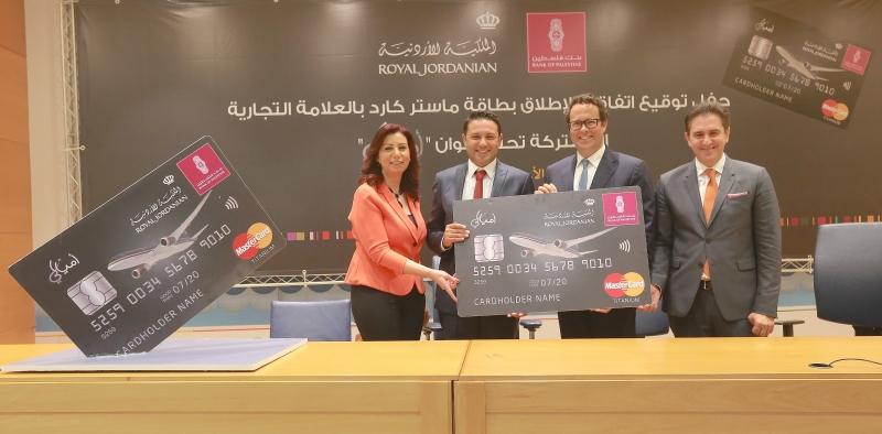"""إتفاقية بين بنك فلسطين والملكية الأردنية لإصدار بطاقة """"أميالي"""" ماستر كارد بالعلامة التجارية المشتركة"""