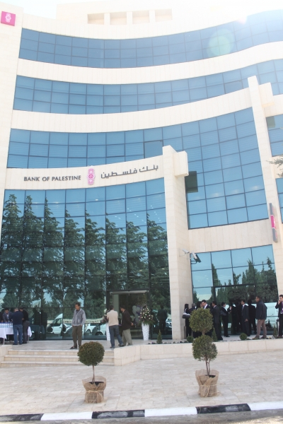 Bank of Palestine Board of Directors raises a recommendation to the General Assembly to distribute profits on shareholders in the amount of $20.4 million