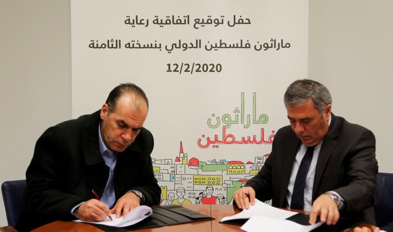 بنك فلسطين يوقع اتفاقية مع المجلس الأعلى للشباب والرياضة لرعاية ماراثون فلسطين الدولي 2020
