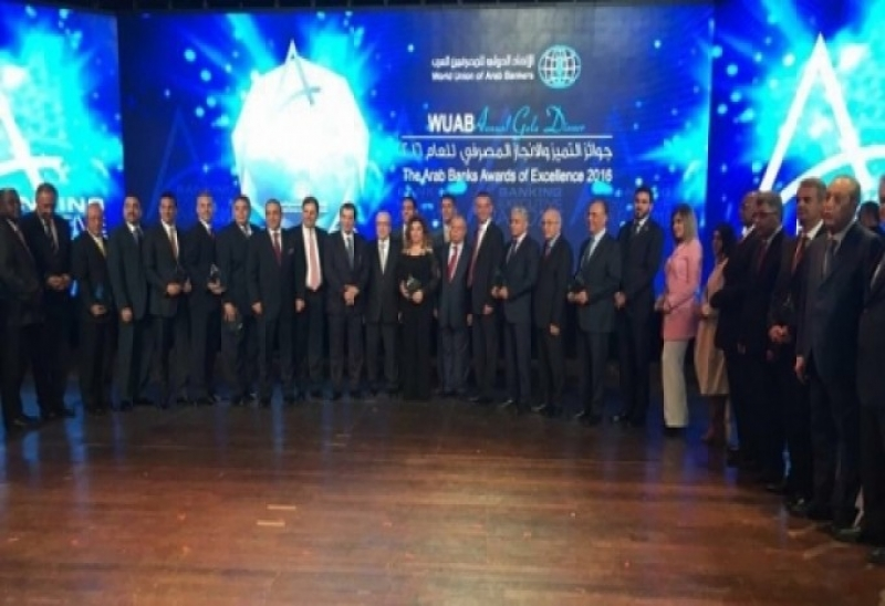 """بنك فلسطين يحصل على جائزة """"البنك الأفضل في فلسطين،The Best Bank of Palestine"""" من الاتحاد الدولي للمصرفيين العرب للعام الثاني على التوالي"""