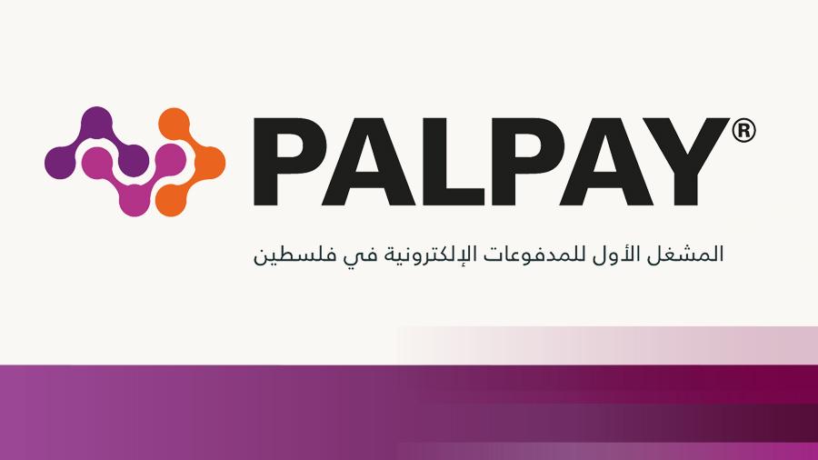 شركة PalPay